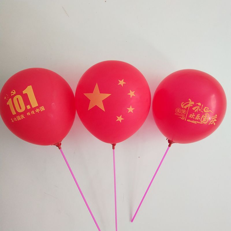 Red Chinese Balloons for Party Decor