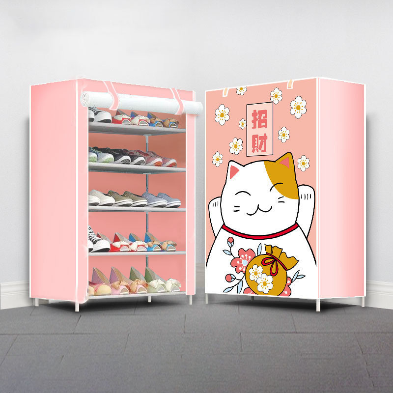 Cute Steel Shoe Closet for Space Save Use in Dormitories