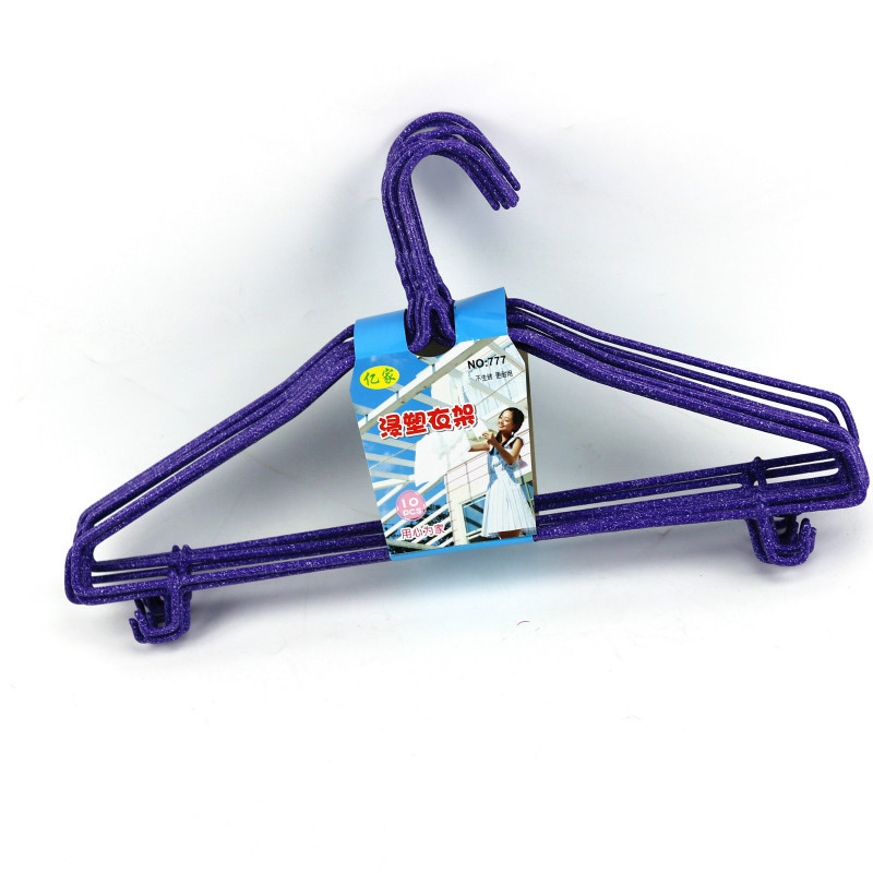 Durable Blue Hanger for Drying Towel