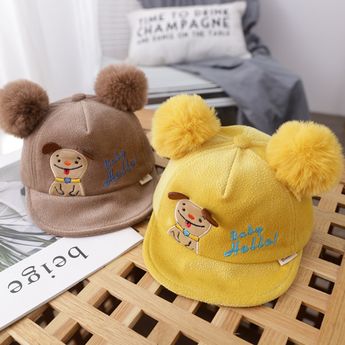 Comfy Cap with Two Fluff Balls and Funky Dog Design for Summer Wear