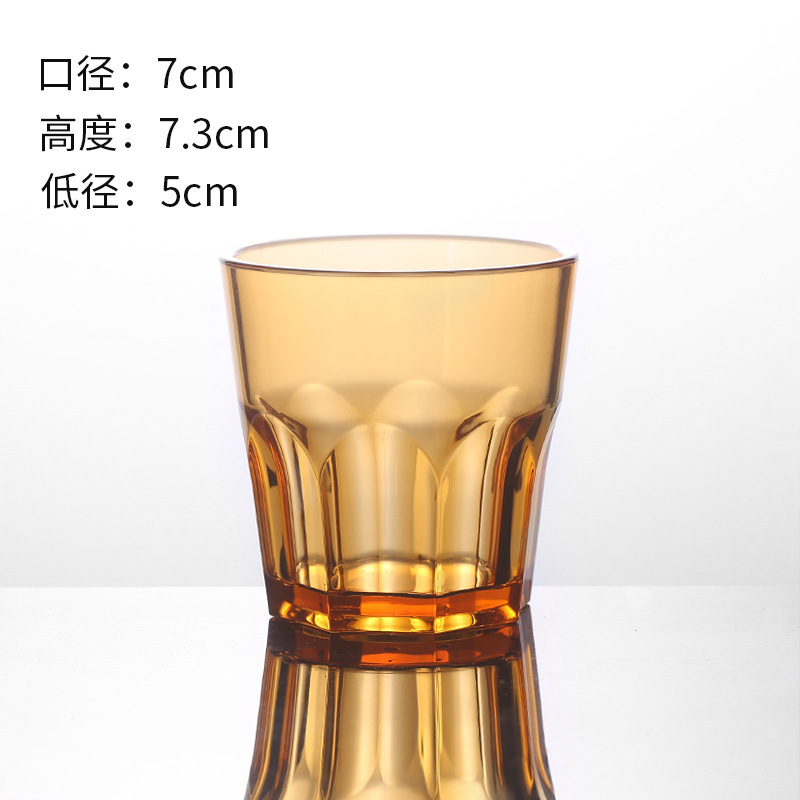 Solid-Colored Beer Glass for Small Talks with Friends