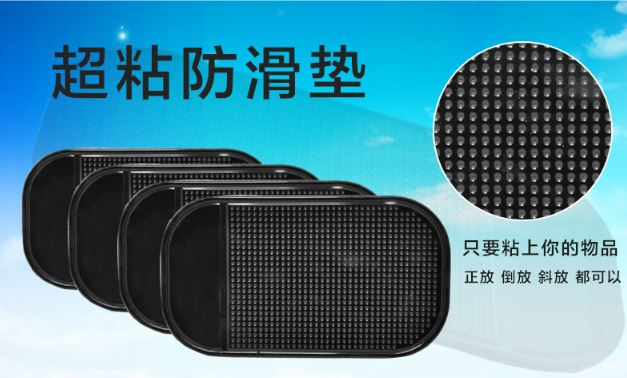 Portable Anti-Slip Car's Phone Pouch for Long Rides