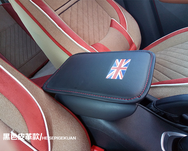 Soft Armrest Pad for Car Accessories