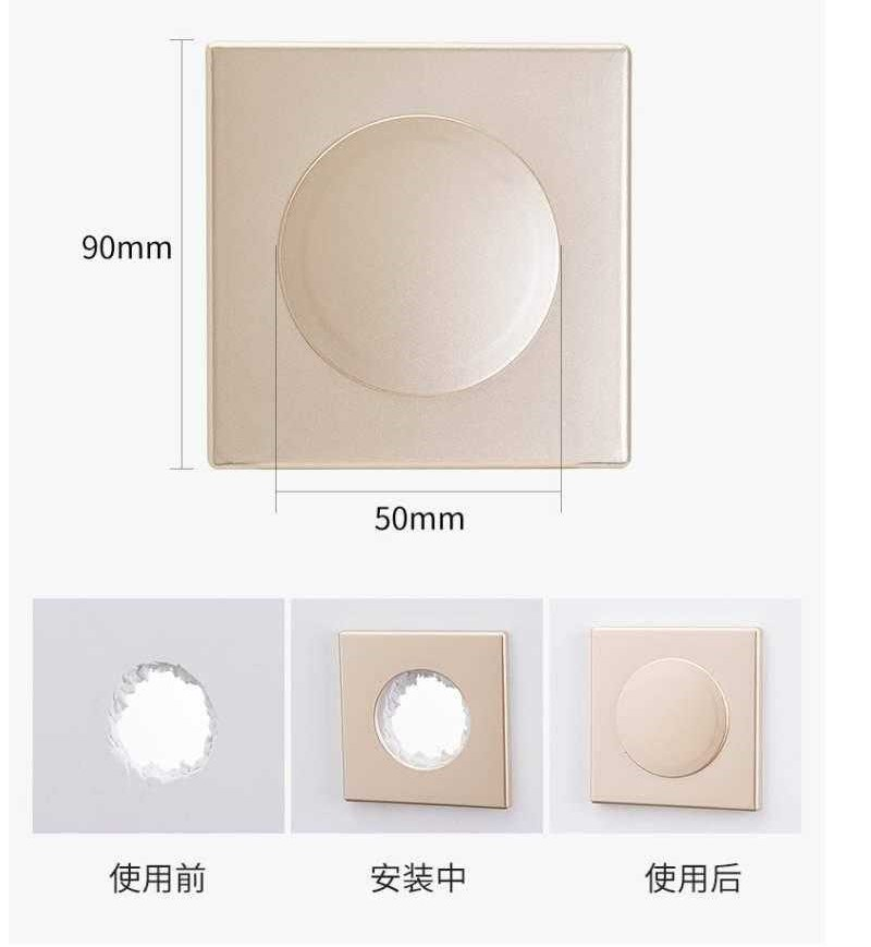 Small Square Wall Stickers for Covering Pipe Wall Holes