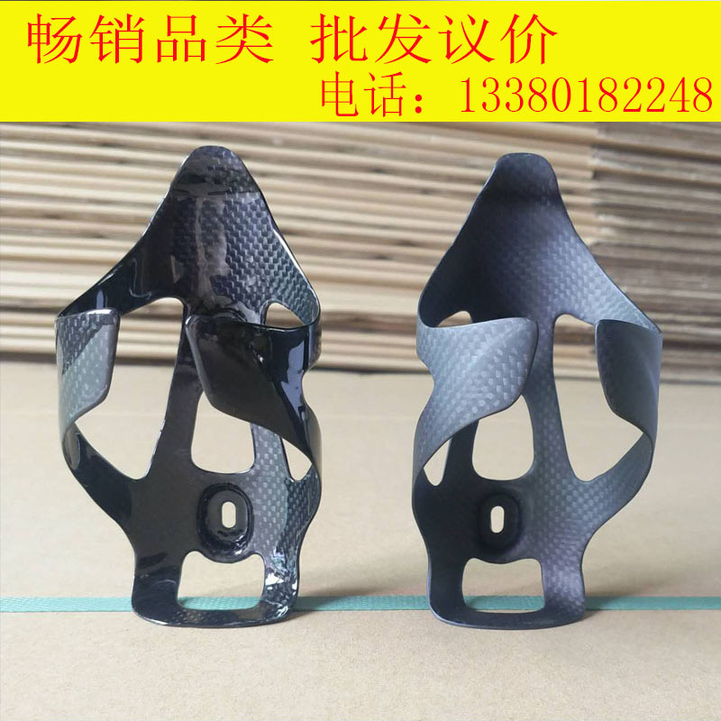 Carbon Fiber Bicycle Rack for Water Bottle