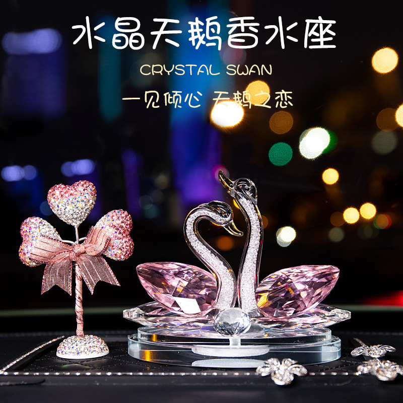Charming Couple Swan with Balloon Decor for Car Interior Accessories