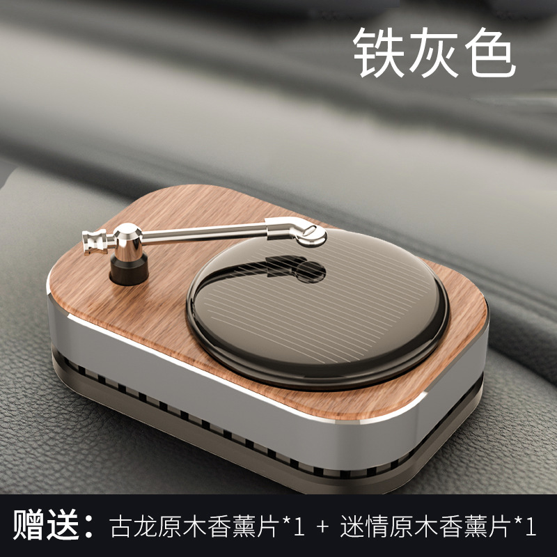 Creative Solar Vintage Record Player Aromatherapy Freshener for Cars