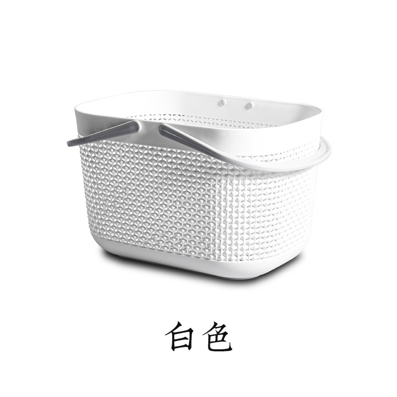 Portable Bath Supplies Basket for Easy Carry