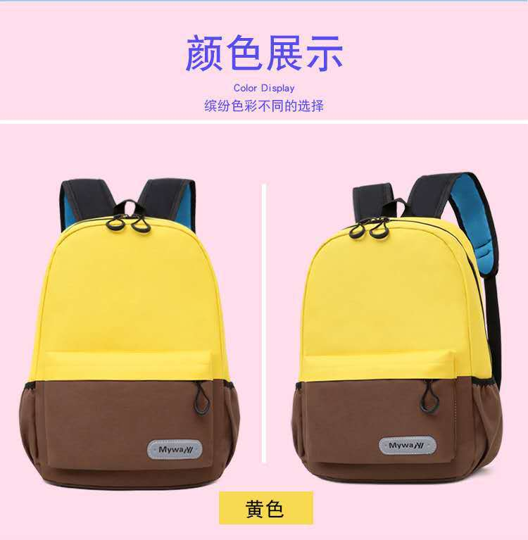Customizable Two-Color Backpack for Kids' School Trips