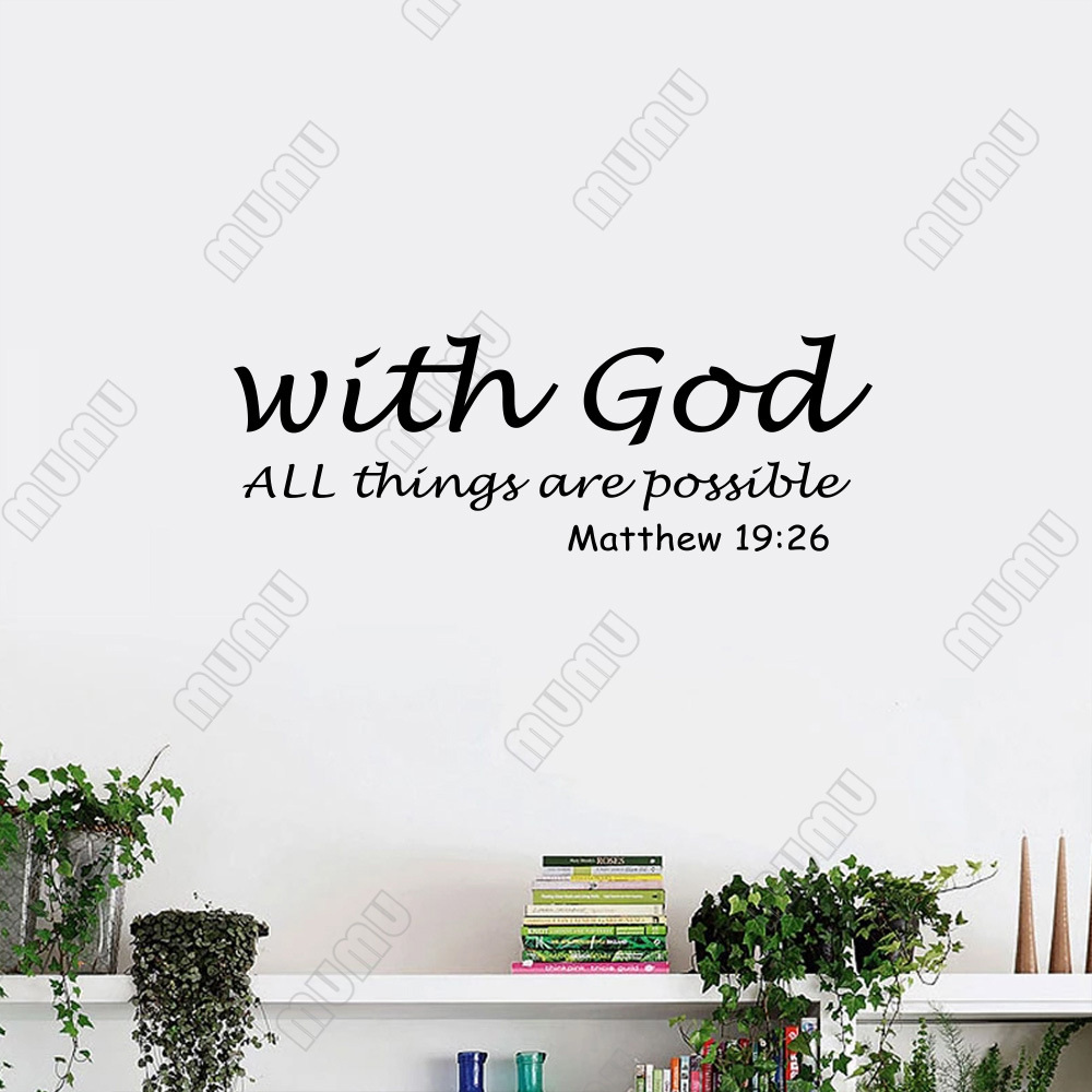 """'With God, All Things Are Possible"""" Sticker for Living Rooms"""
