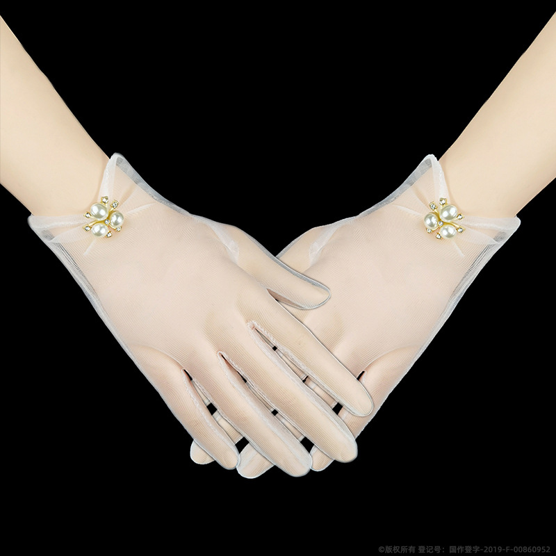 Sophisticated Mesh Bridal Gloves with Pearl Detailing for Wedding Use