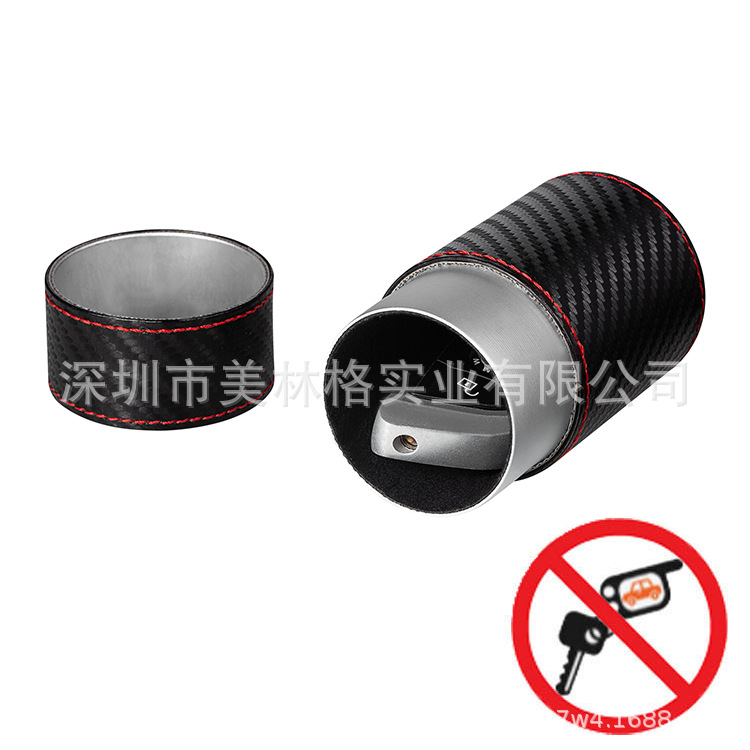 Simple Cylindrical Car Key Holder with Artificial Leather Skin for Safe and Secure Key Keeping