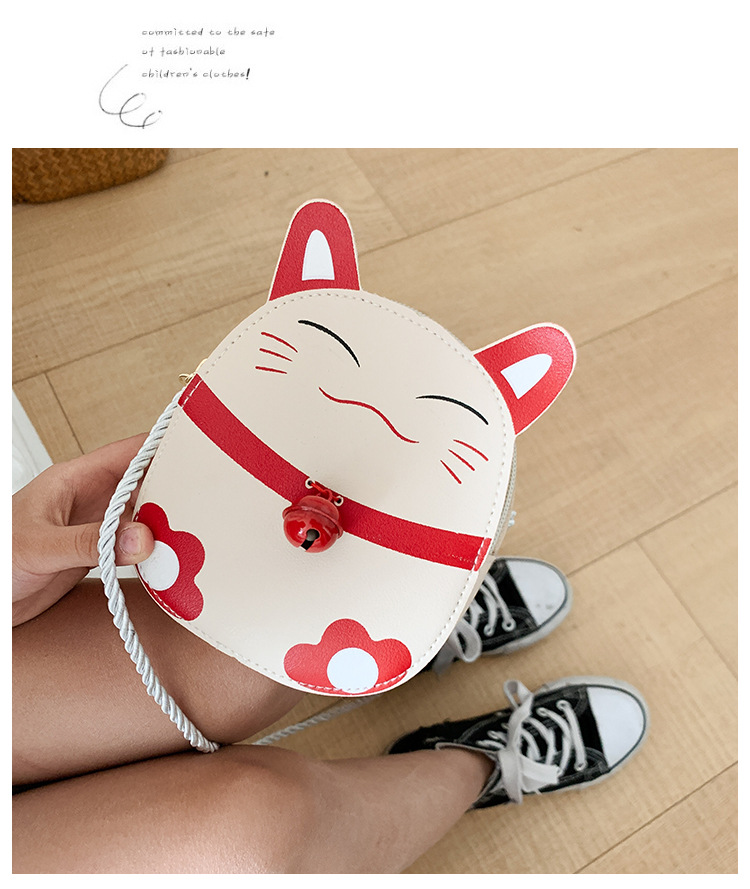 Asian-Inspired Cat Sling Bag with 3D Ears and Bell for Feline Lovers