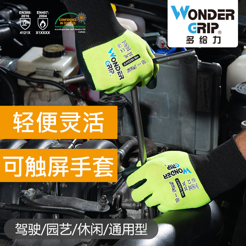 Practical and Useful Gloves for Better Grip