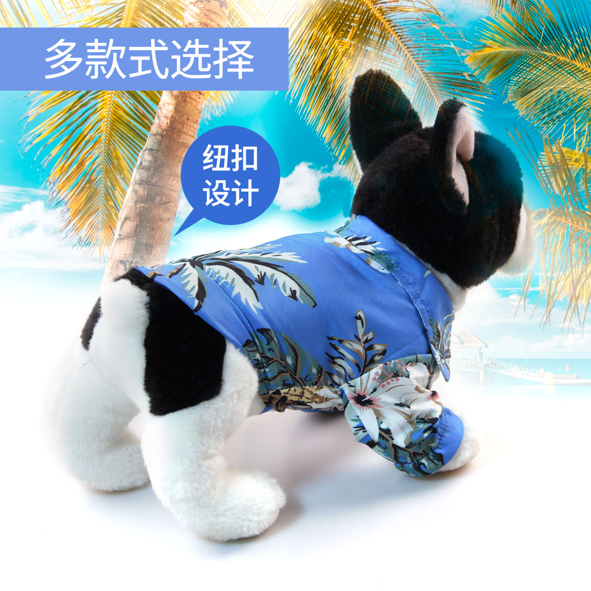 Floral and Hawaiian Button-Up Top for Dogs