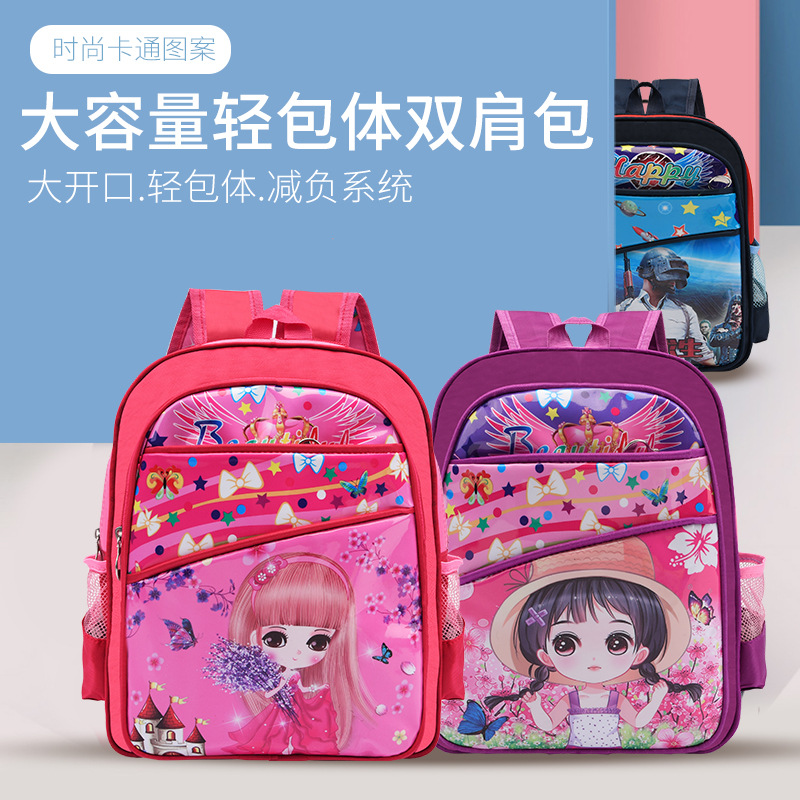 Pretty Polyester Cartoon Lady Backpack for School Girls