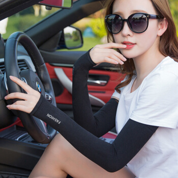 Usable Ice Long-Sleeve Gloves for Outdoor Activities