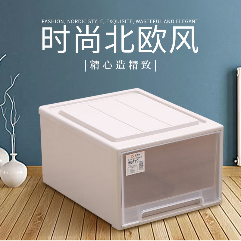 Stackable Plastic Mini Portable Cabinets with Clear Front Door for Easy Sorting of Items