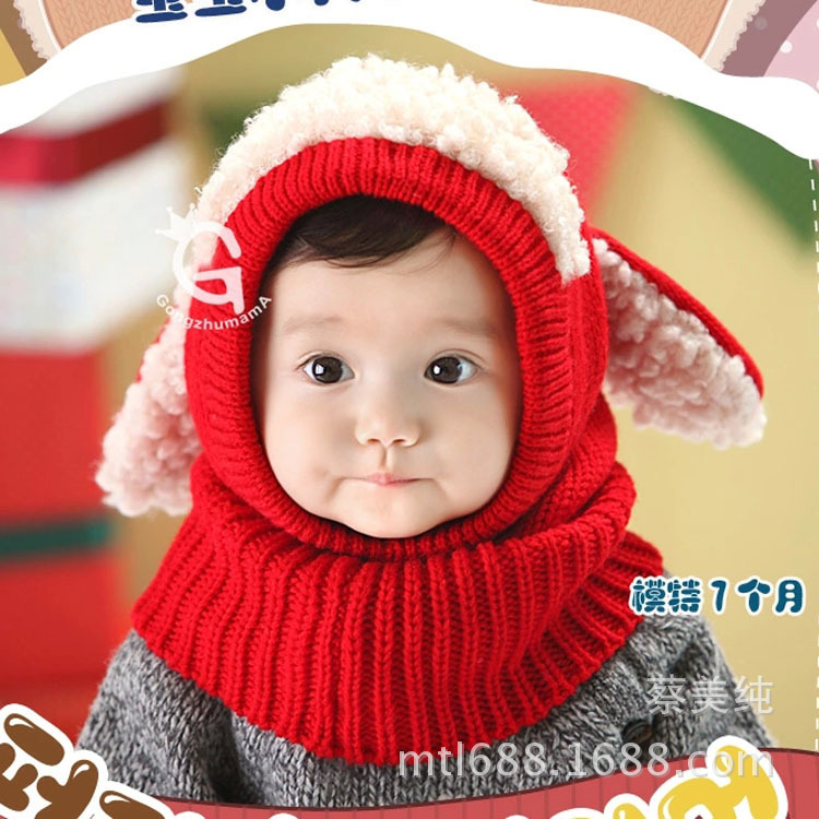 Wool Shawl Hat for Kids Winter Outfit