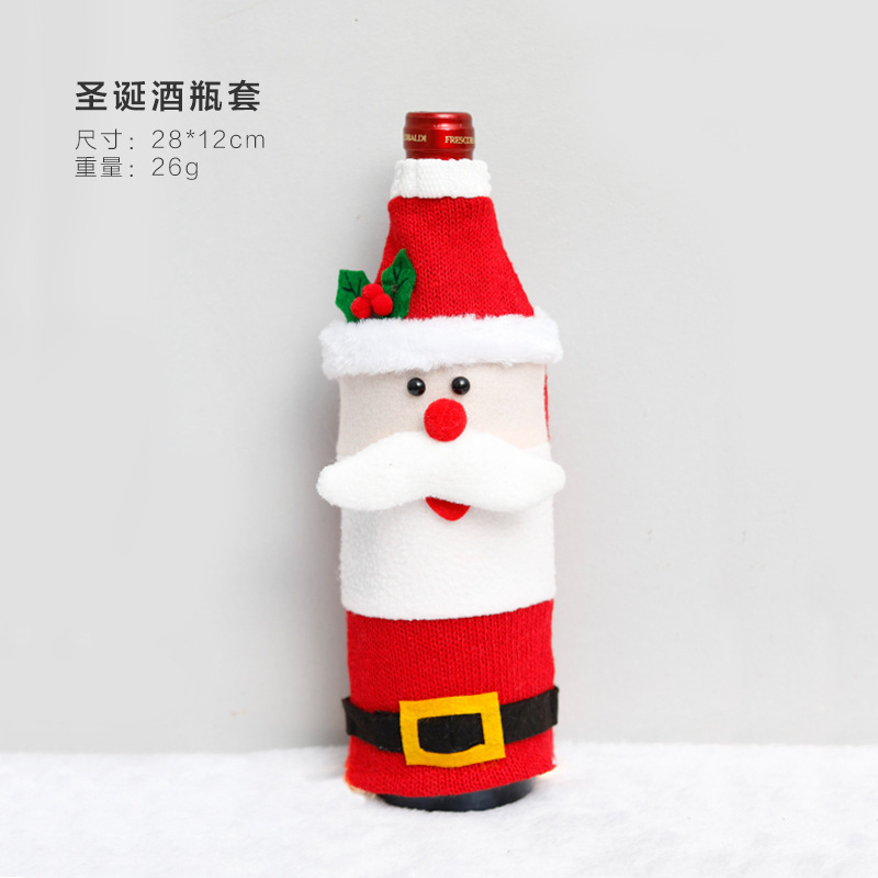 Creative Bottle Wine Cover for Christmas Eve Celebrations
