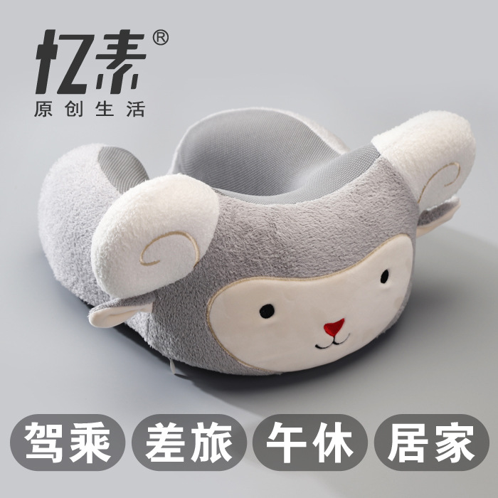 Comfy U-Shaped Headrest for Resting in Your Car