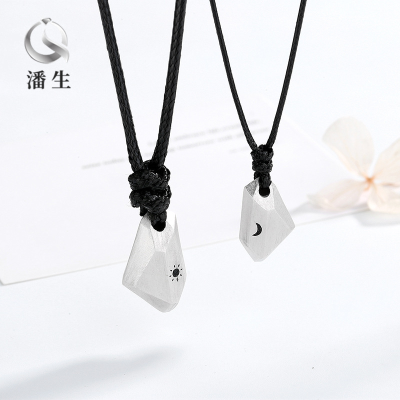 Minimalist Sun and Moon Wishing Stone Necklace for Couples