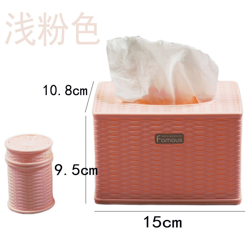 Solidly Rattan-Like Tissue Box Cover with Separate Coin Purse Bucket for Car Tissue Holder