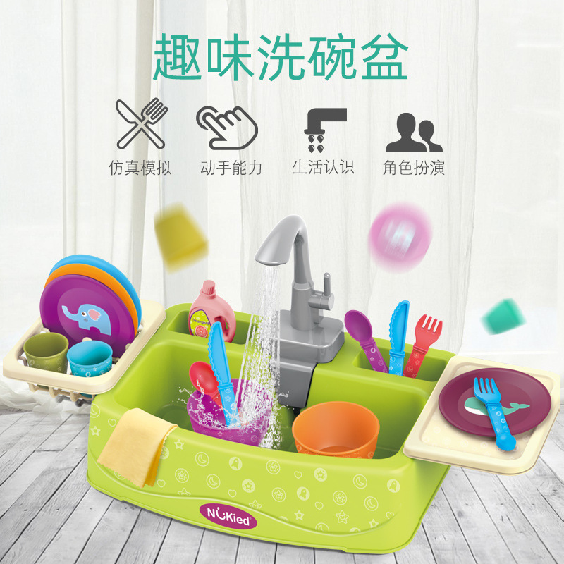 Fun Kitchen Sink Simulation Toy Set for Children's Interactive Learning Game