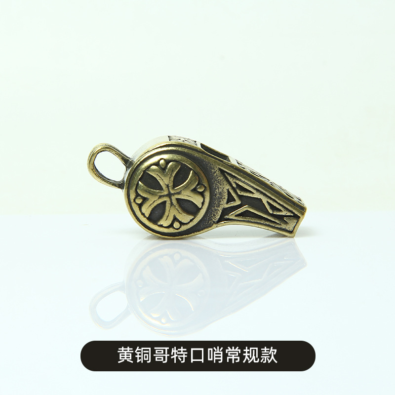 Vintage Brass Gothic Style Whistle Keychain for Birthday Gift