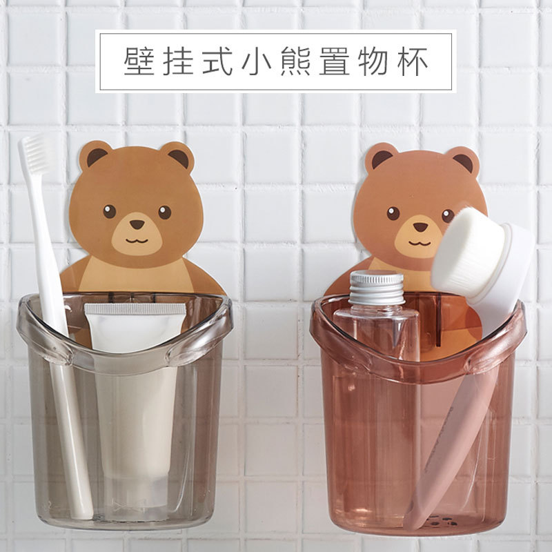 Cute Bear Wall-Mounted Cup for Toothbrush