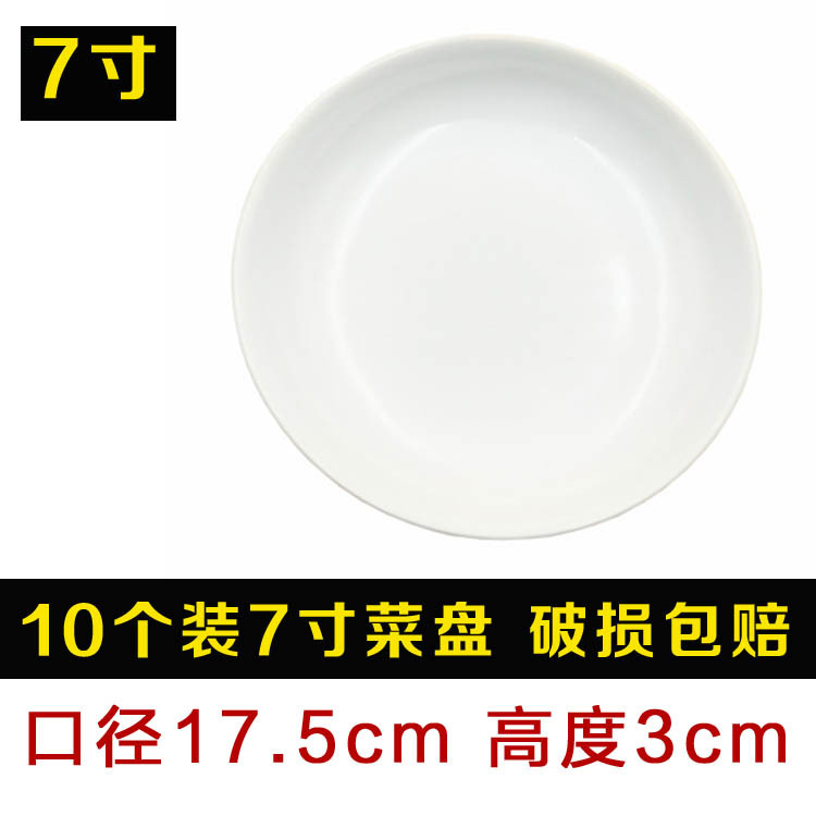 White Microwaveable Porcelain Plate for Daily Home Use