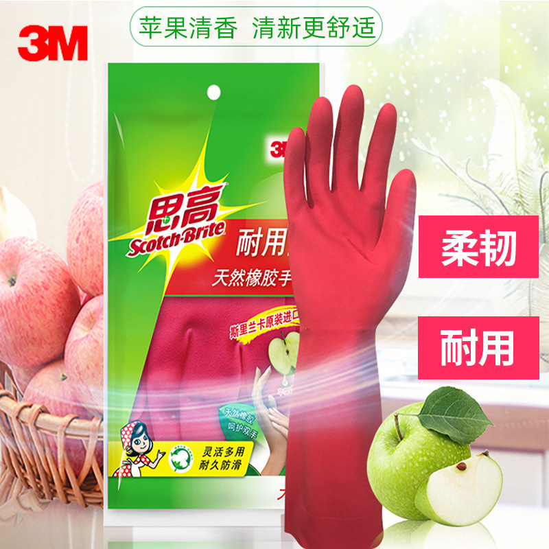Durable Household Rubber Gloves for Washing Plates and Other Kitchen Essentials