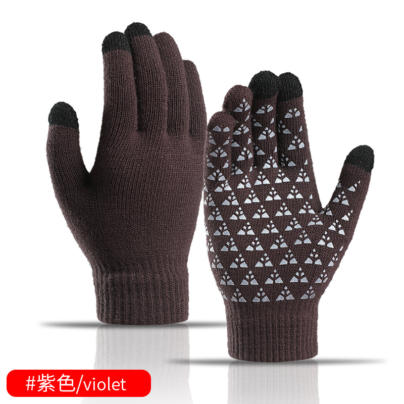 Excellent Touch-Capacitated Knitted-Warmer Gloves for Maximum Functionality and Agility