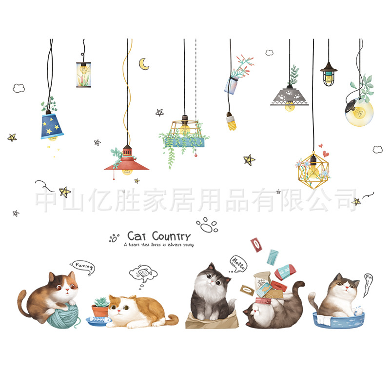 Adorable Cats and Hanging Lamps Wall Sticker for Bedroom