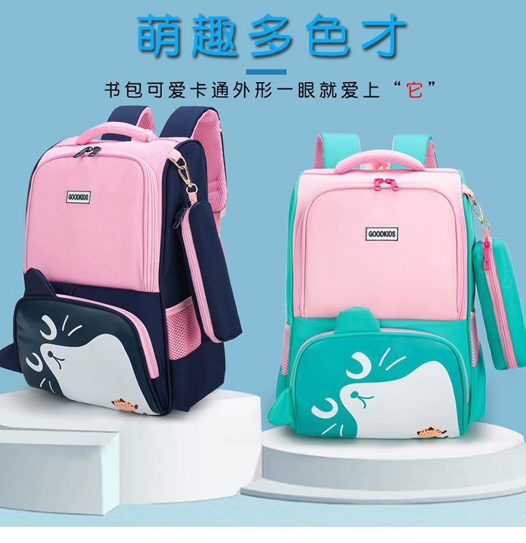 Cute Oxford Cloth Cat Backpack for School Children