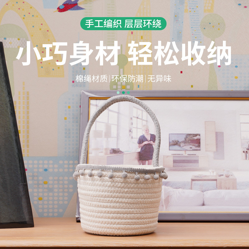 Cotton Rope Woven Basket for Snack Storage