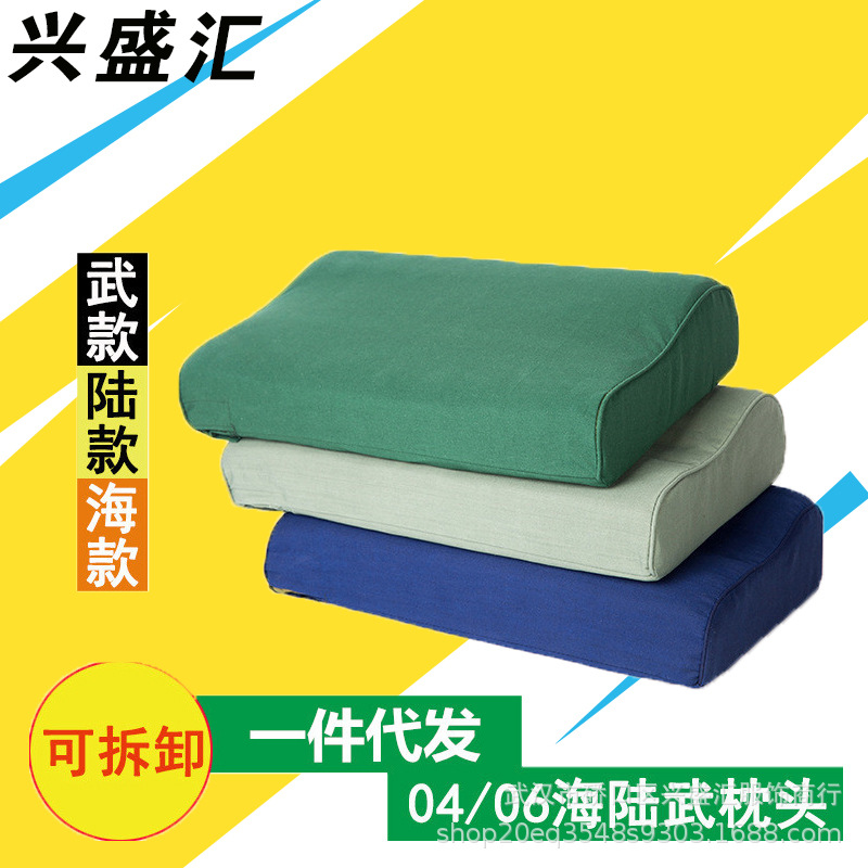 Satisfying Polyester Pillows for Lumbar Support