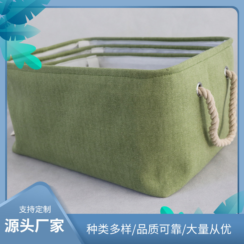 Simple Rustic Rectangular Cloth Basket for Home Use