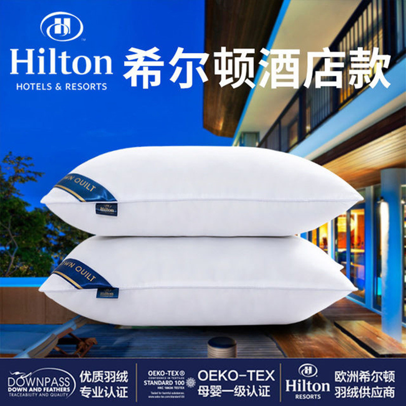 Comfy Pillow for Sleeping Soundly at Nights