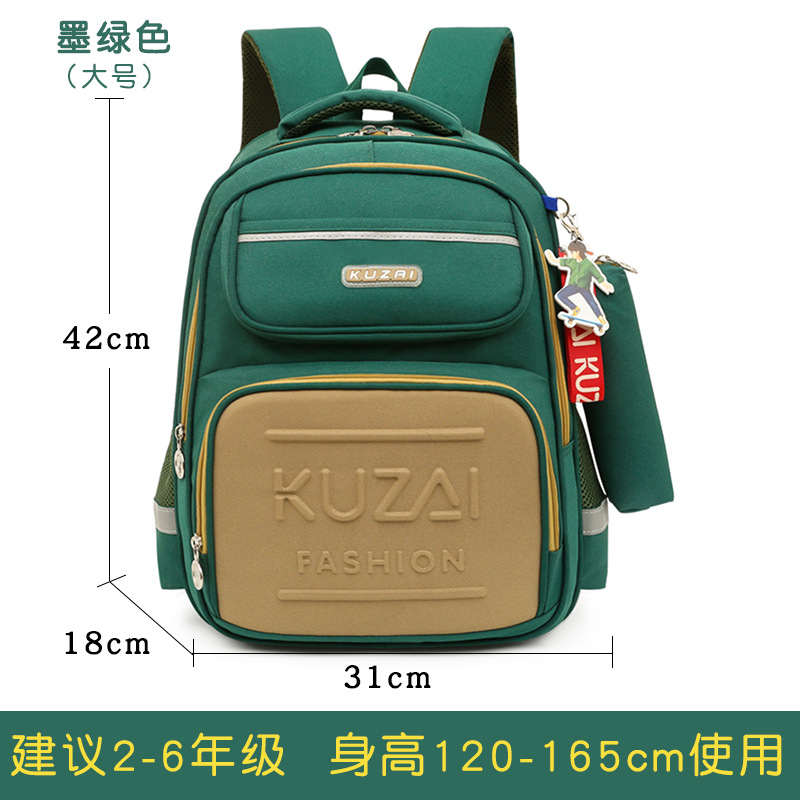 Simple Large Capacity Shoulder Backpack for Men and Women