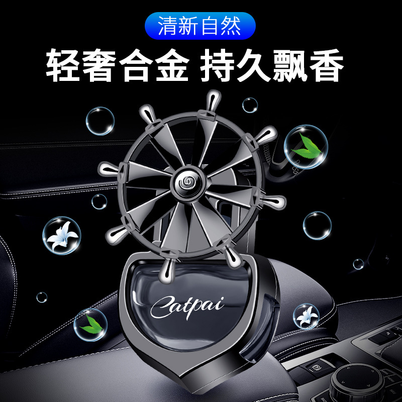 Trendy Ship Wheel-Designed Car Decor for Air Conditioning Fragrance