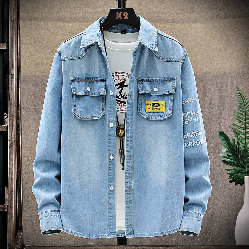 Trendy Denim Button Up Jacket for Cool Winter Outfits