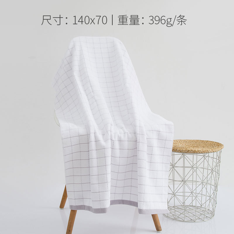 Pure Cotton Absorbent Checked Towel for Bath Use