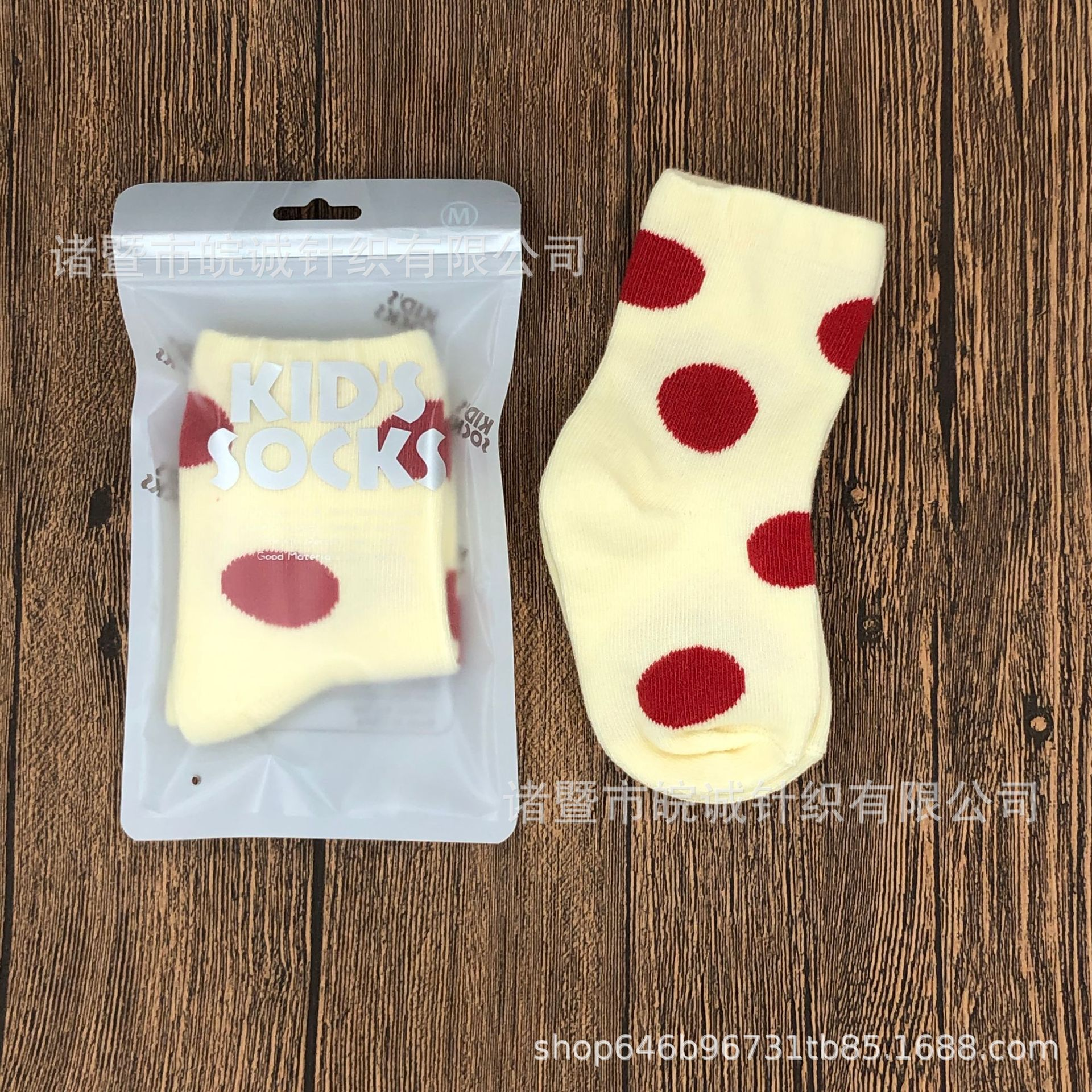 Soft Big Polka Dots Detailed Socks for Comfortable and Fresh Feet All-Day