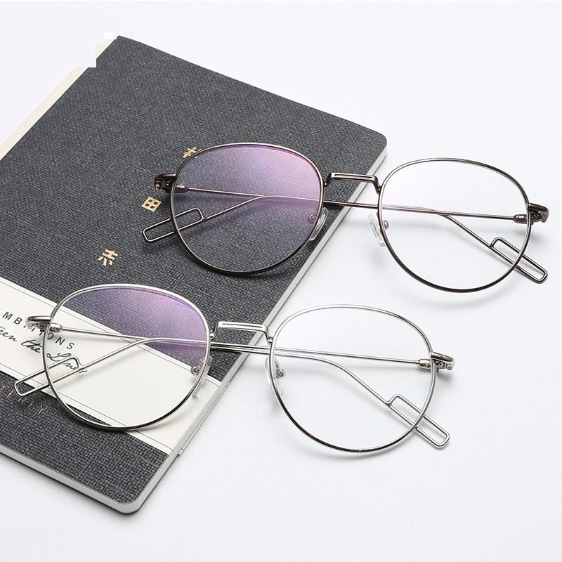 Flashy Flat Eyeglasses