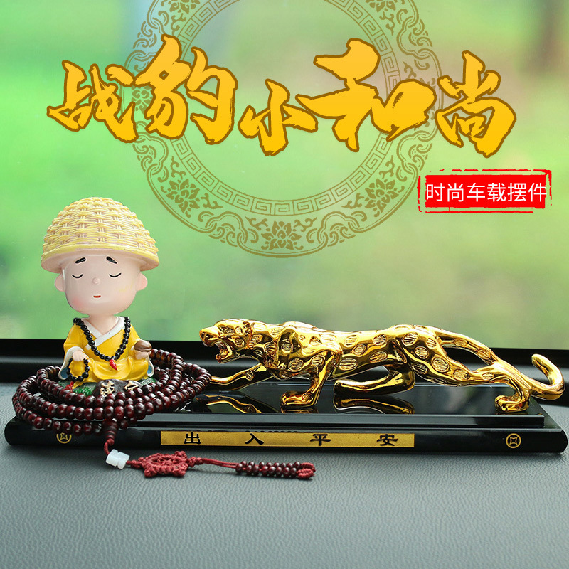 Ornamental Bobble Head Monk and Leopard for Dashboard Decorations