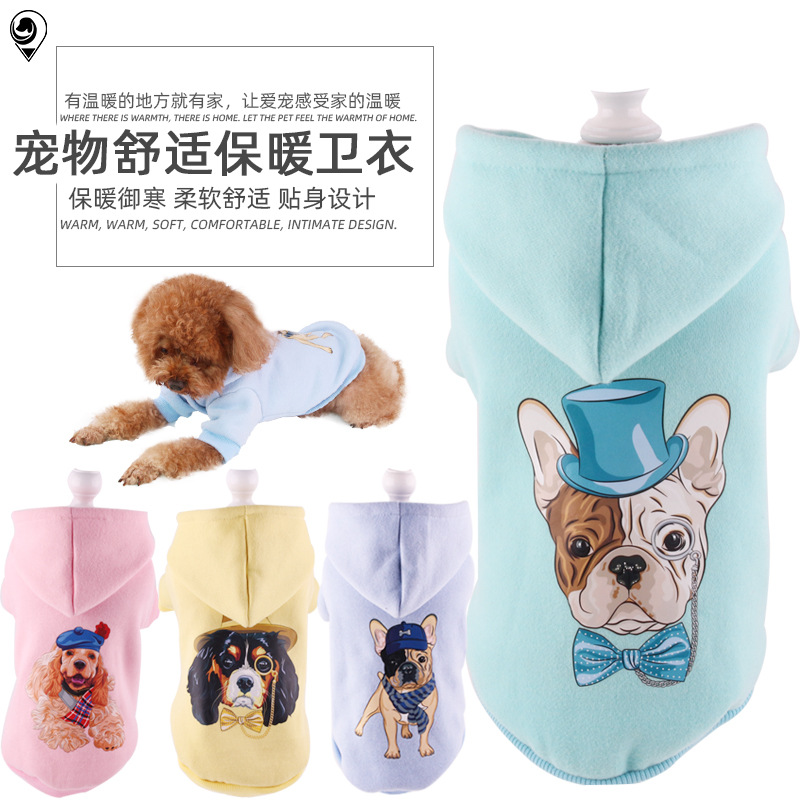 Cozy Pet Hoodie with Quirky Dog Prints for Cold Season
