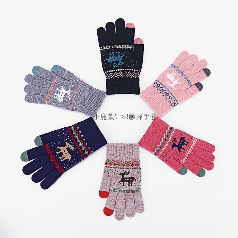 Knitted With TouchPoints Gloves for Small Items Christmas Gifts