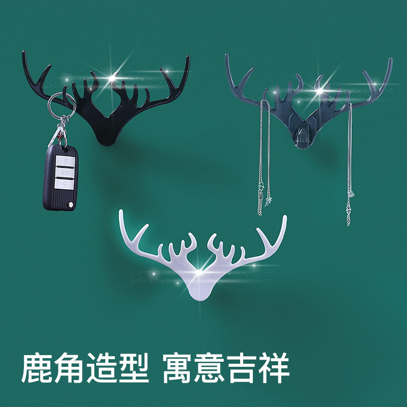 Decorative Wall-Hanging Hook for Storage of Jewelries and Home Keys