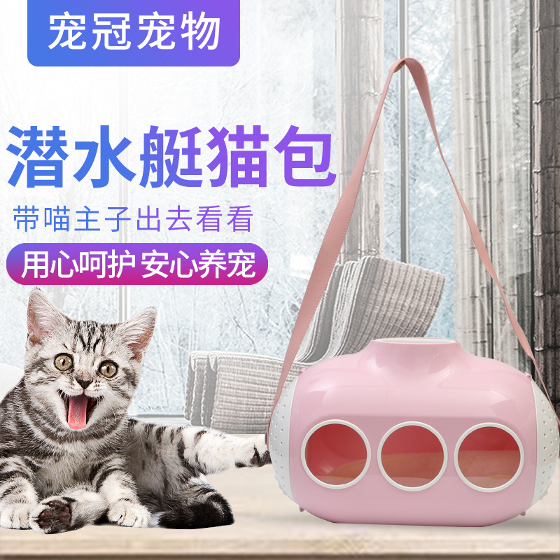 Portable Pet Carrier Bag for Long Vacation Travels